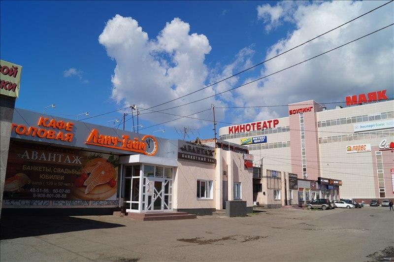 Ресторан Авантаж - фотография 1