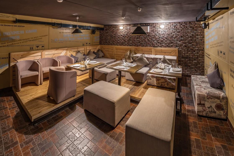 Ресторан Chrono Bar - фотография 3