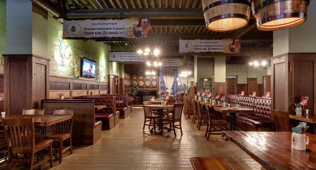 Ресторан Стражек - фотография 7
