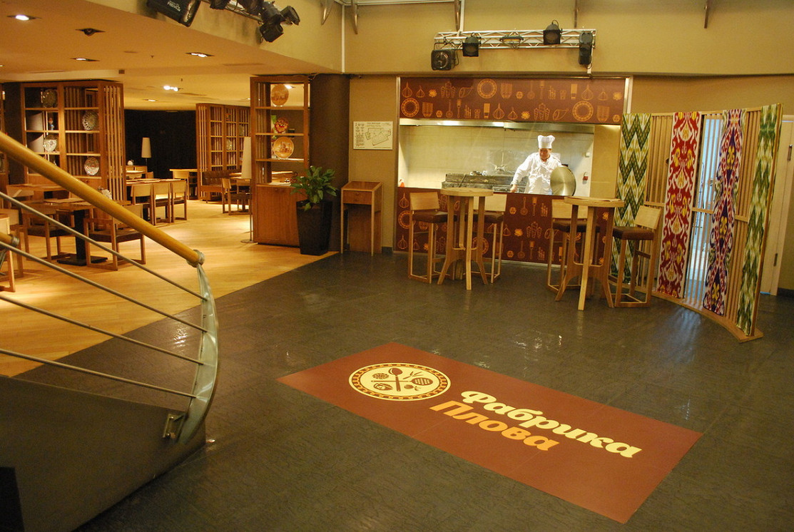 Ресторан Фабрика плова - фотография 2