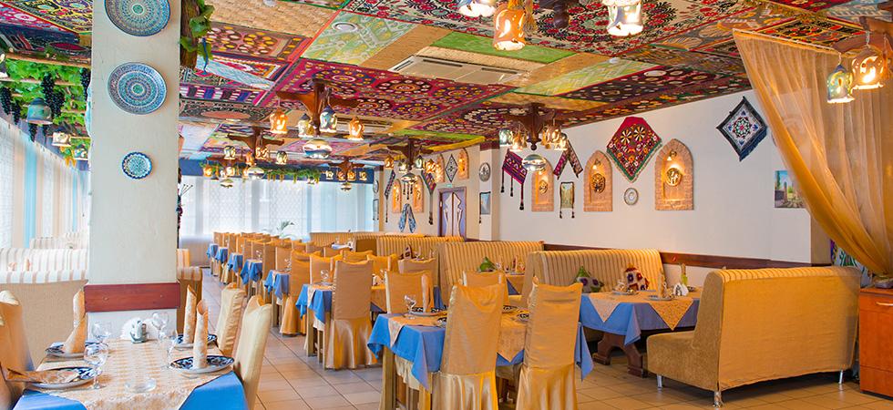 Ресторан Самарканд - фотография 1
