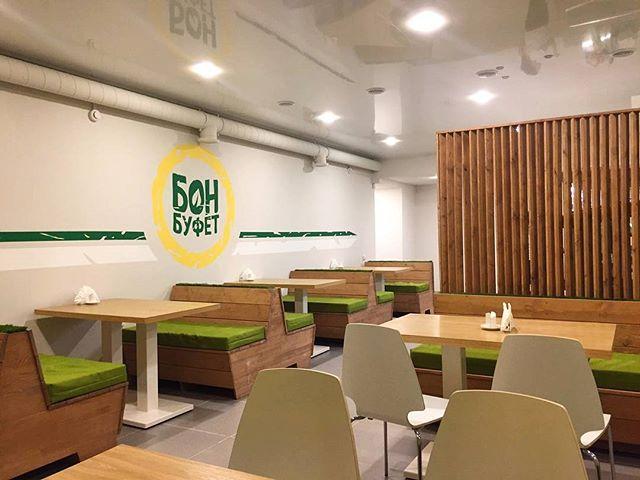 Ресторан Бон-буфет - фотография 3