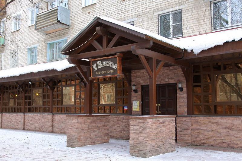 Ресторан Шансон у Вакано - фотография 1