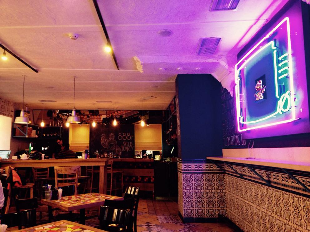 Ресторан Юность - фотография 17