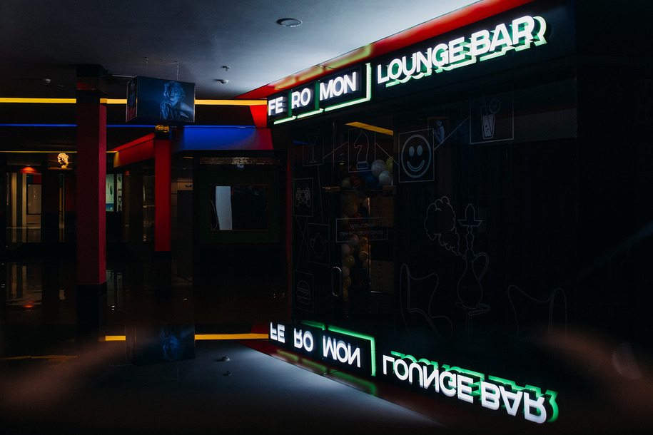 Ресторан Feromon Komenda - фотография 1