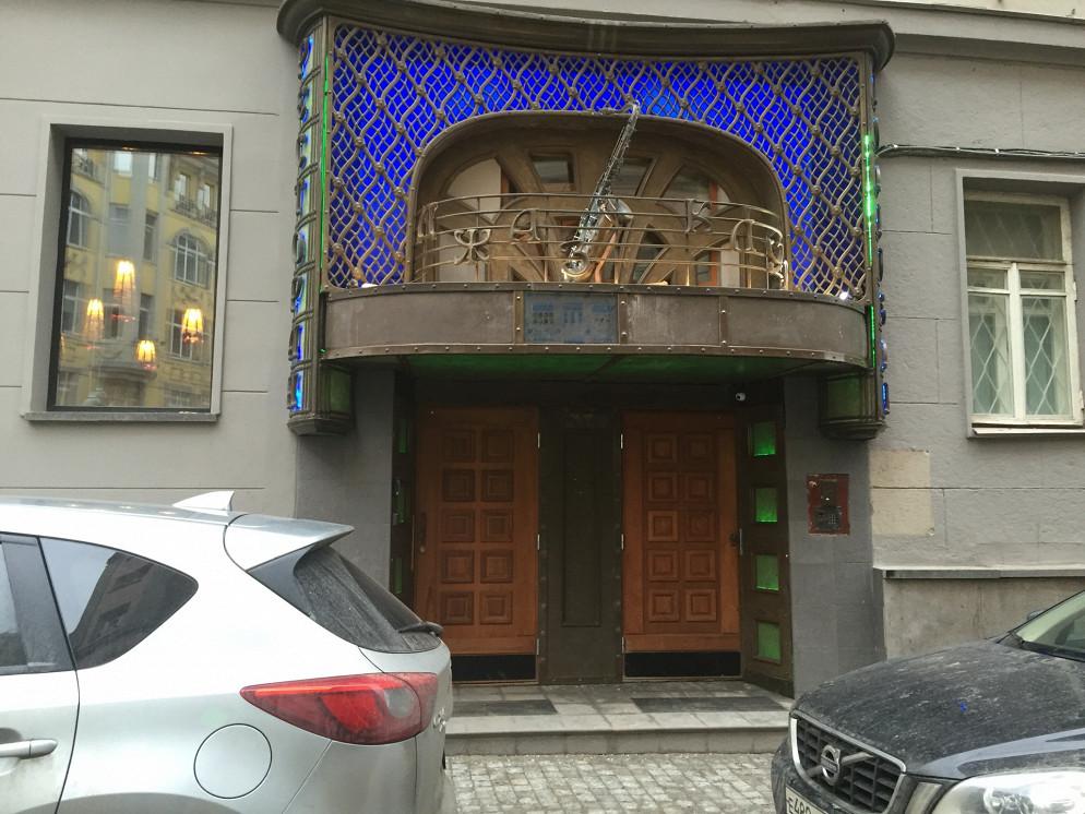 Ресторан Арбат, 13 - фотография 1 - Входная группа
