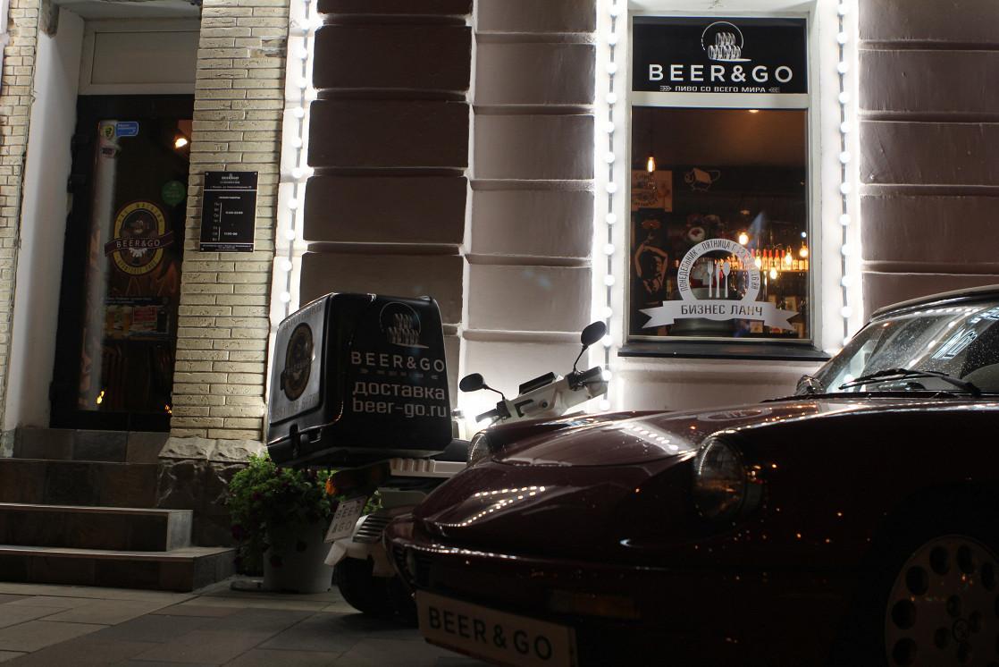 Ресторан Beer & Go - фотография 1