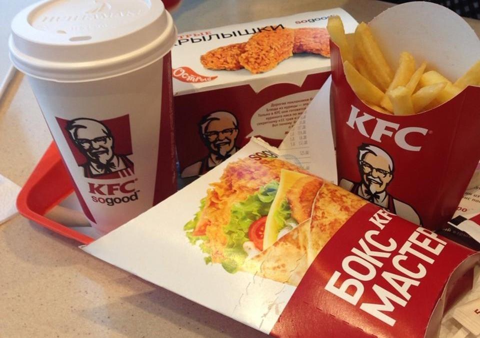 Ресторан KFC - фотография 2