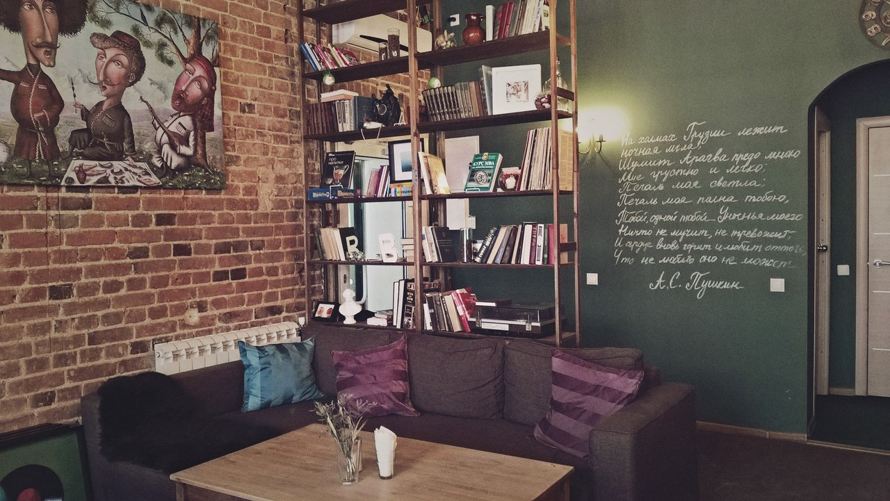 Ресторан Хачапури для Пушкина - фотография 2