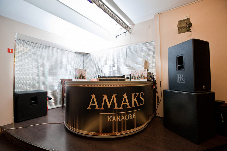 Ресторан Амакс - фотография 1