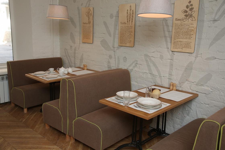 Ресторан Gaia - фотография 2