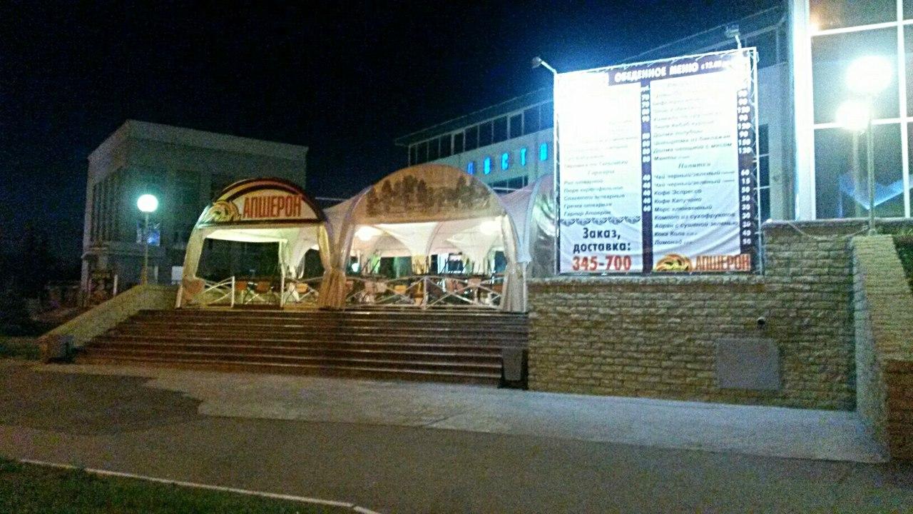 Ресторан Апшерон - фотография 1