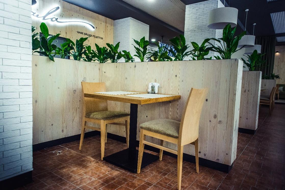 Ресторан Гала - фотография 7