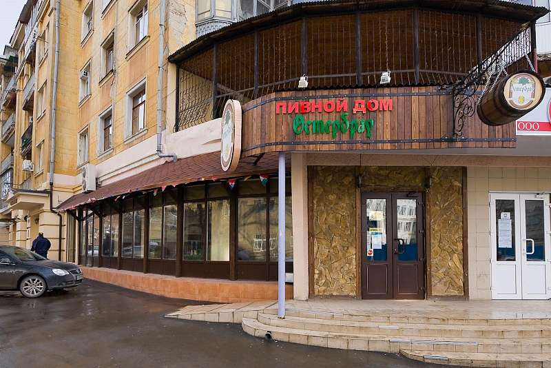 Ресторан Osterbrau - фотография 4