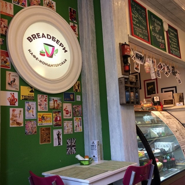 Ресторан Breadbery - фотография 1