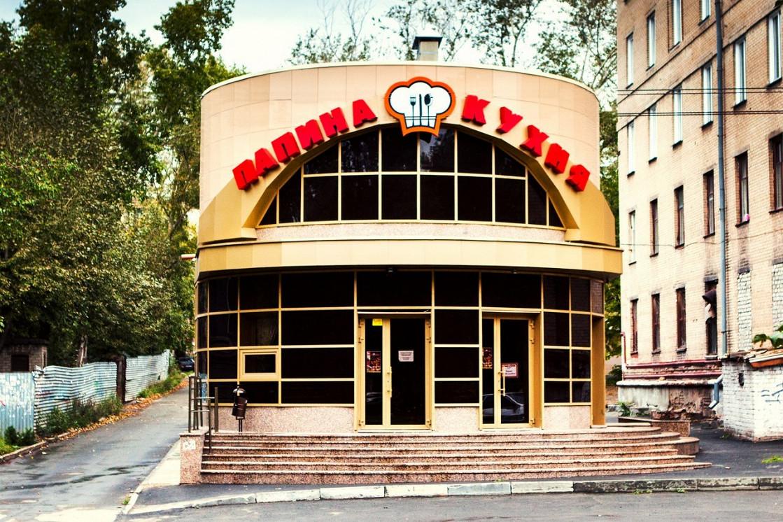 Ресторан Папина кухня - фотография 1