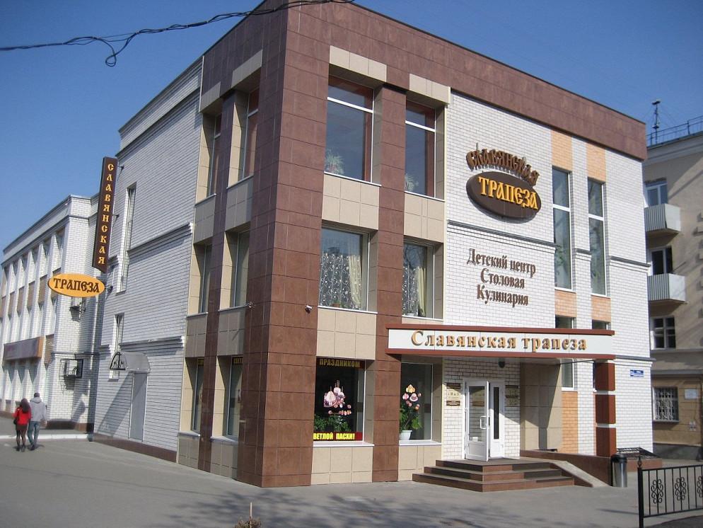Ресторан Славянская трапеза - фотография 1