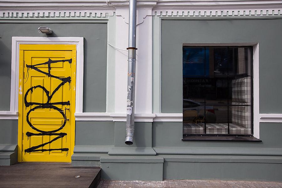 Ресторан Nora Community - фотография 1