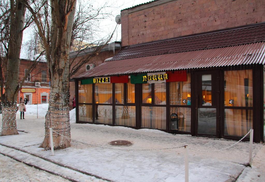 Ресторан Пиццерия на Крепостном - фотография 5