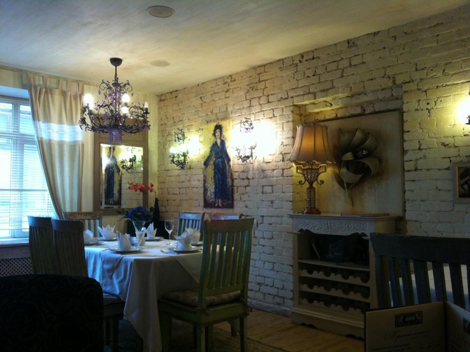 Ресторан Куршевель 1850 - фотография 4