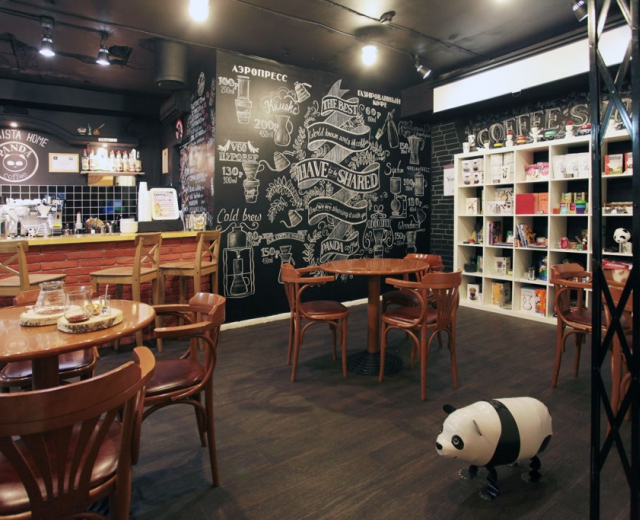 Ресторан Panda Coffee - фотография 10