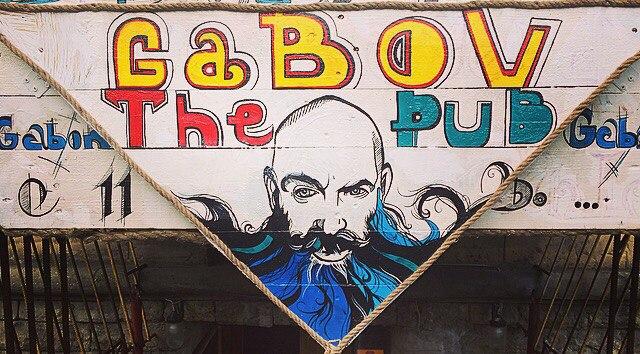 Ресторан Gabov Pub - фотография 4