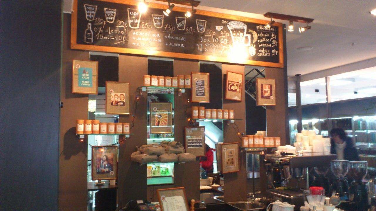 Ресторан Cup by Cup - фотография 1