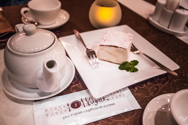 Ресторан Югос - фотография 6