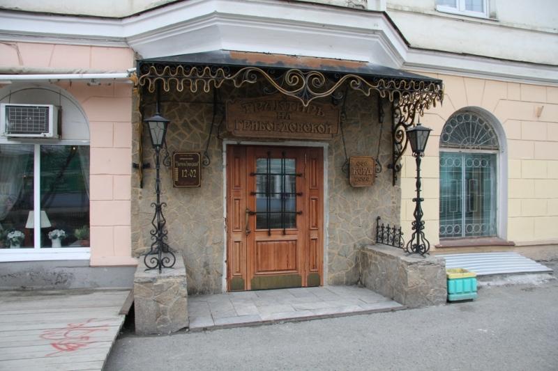 Ресторан Трактир - фотография 1