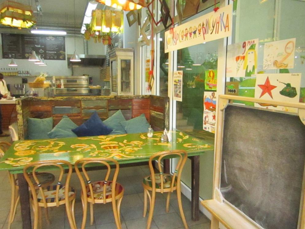 Ресторан Луковка - фотография 7