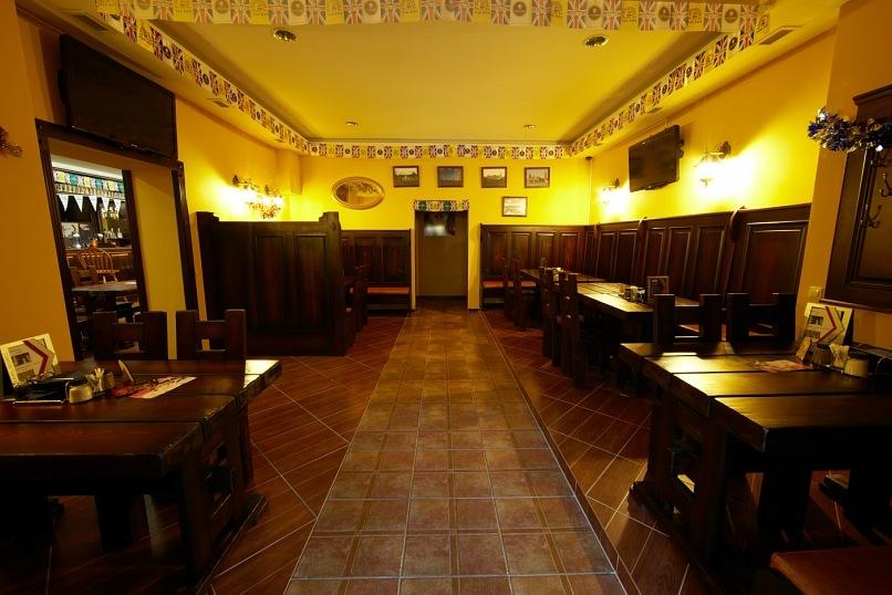 Ресторан Big Ben - фотография 1