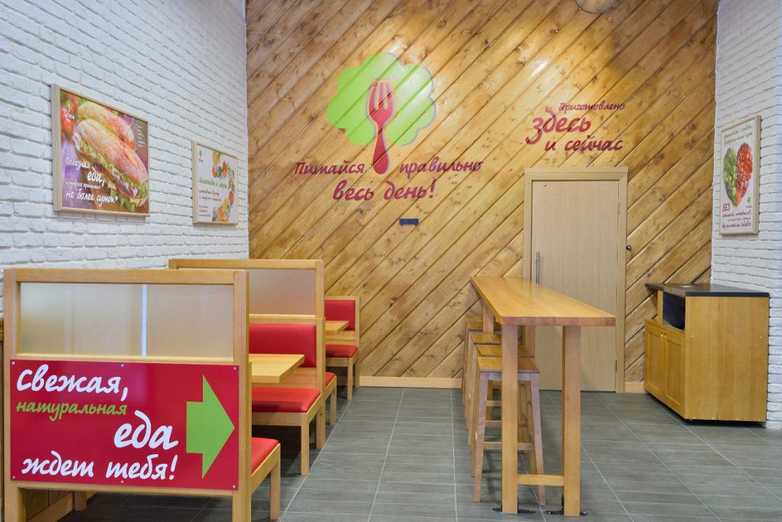 Ресторан Готово - фотография 2