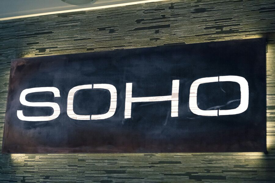 Ресторан Soho - фотография 1
