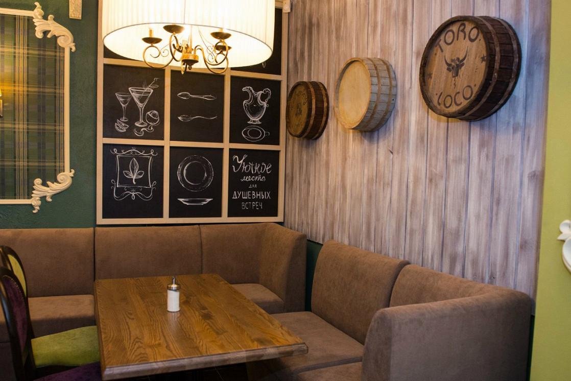 Ресторан Щавель - фотография 6