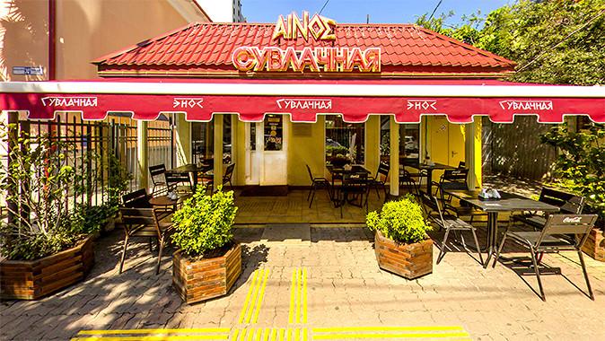 Ресторан Энос - фотография 1