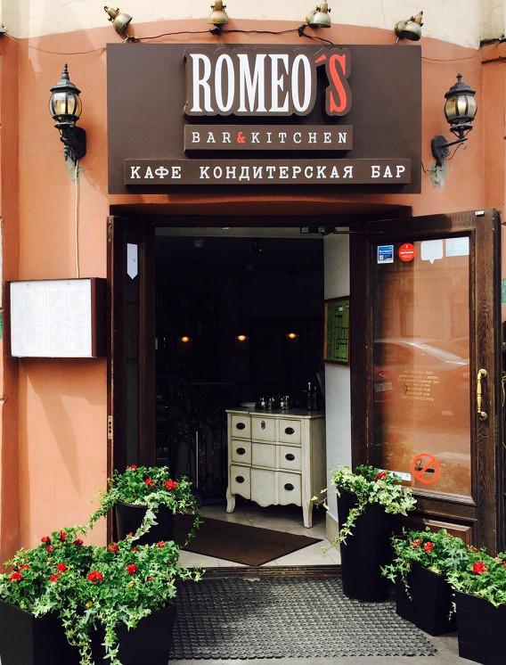 Ресторан Romeo's Bar & Kitchen - фотография 2