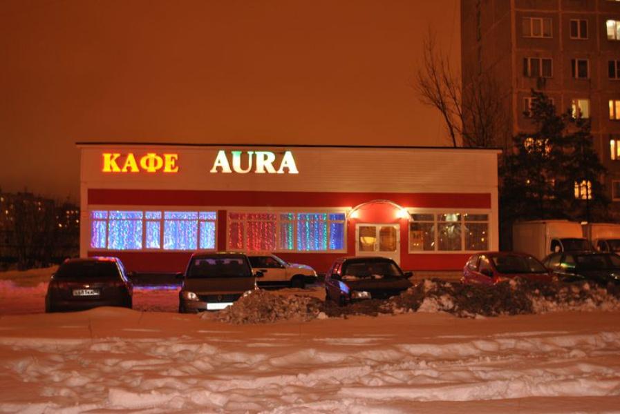 Ресторан Aura - фотография 3