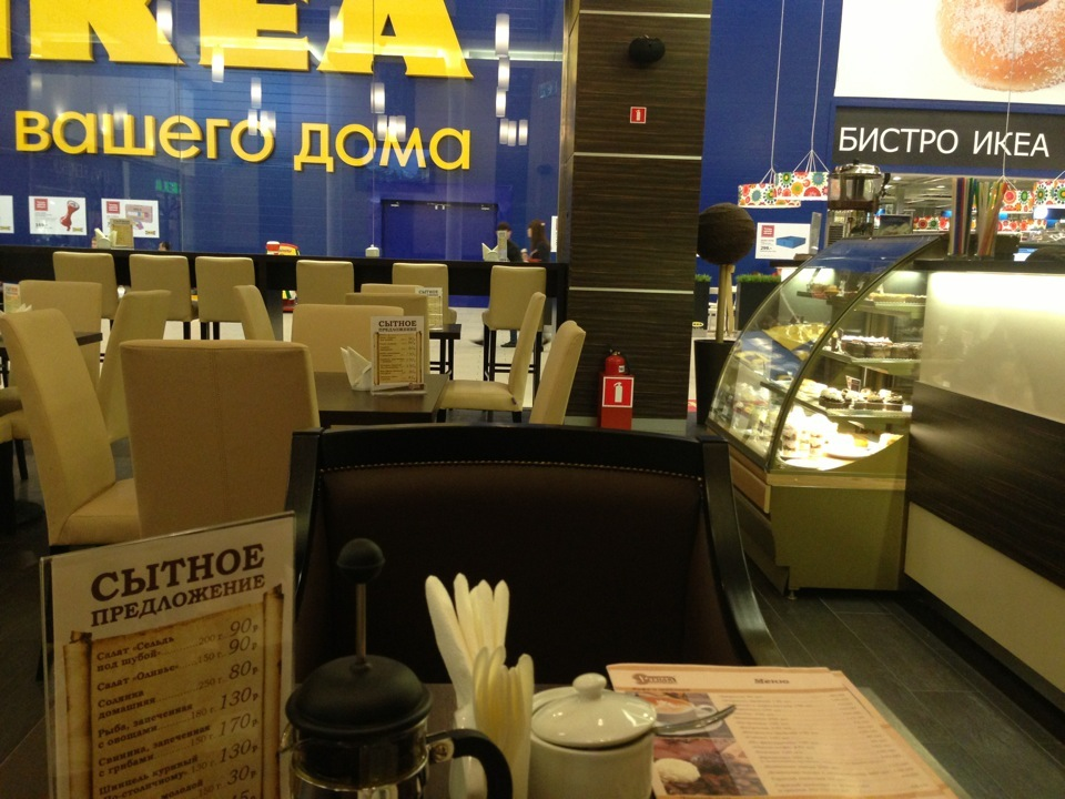 Ресторан Сытная площадь - фотография 2