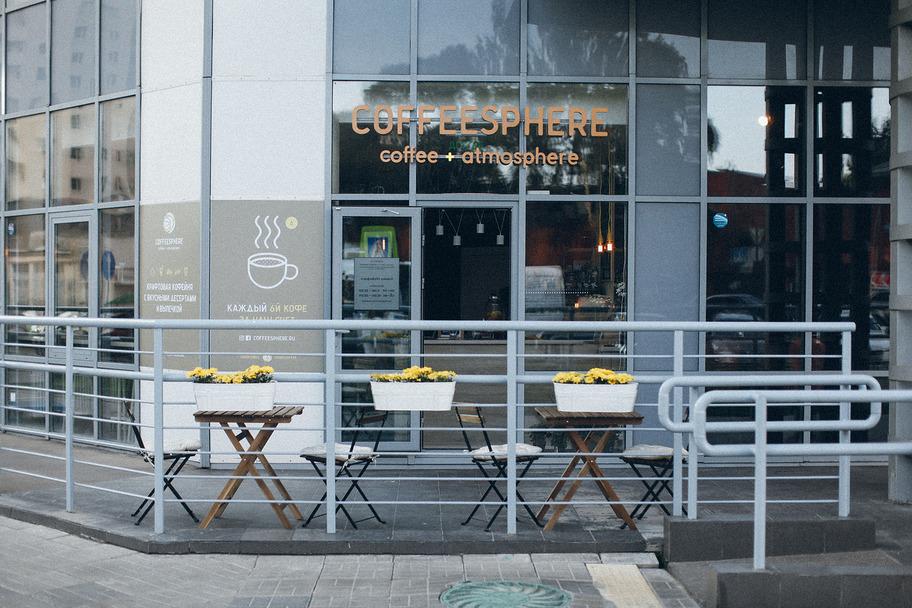 Ресторан Coffeesphere - фотография 1