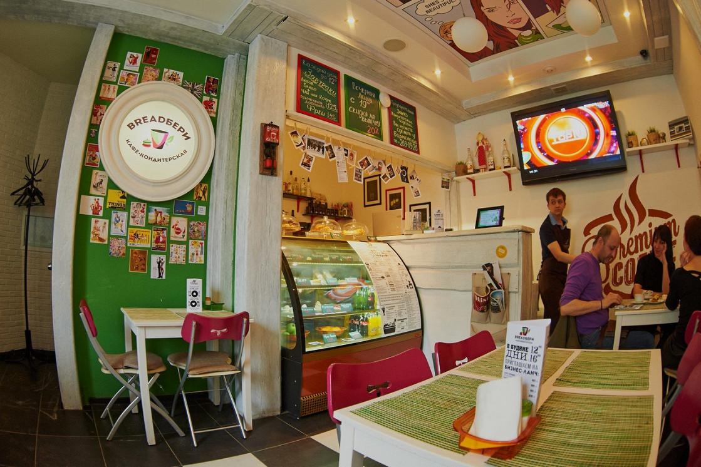 Ресторан Breadbery - фотография 2
