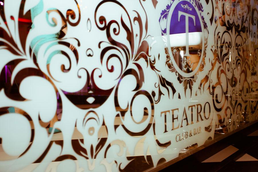 Ресторан Teatro - фотография 11