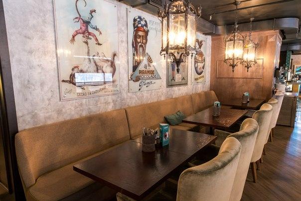 Ресторан Lustra Bar - фотография 8