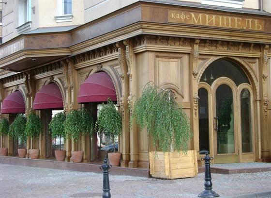 Ресторан Michel - фотография 11
