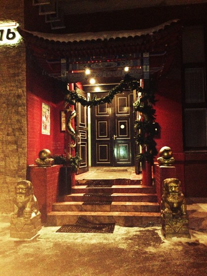 Ресторан Хуан Хэ - фотография 1