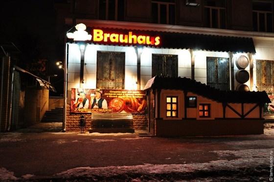 Ресторан Brauhaus - фотография 6