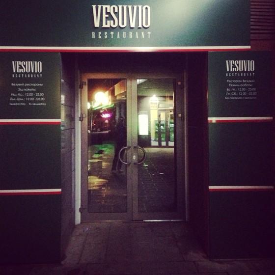 Ресторан Везувий - фотография 1