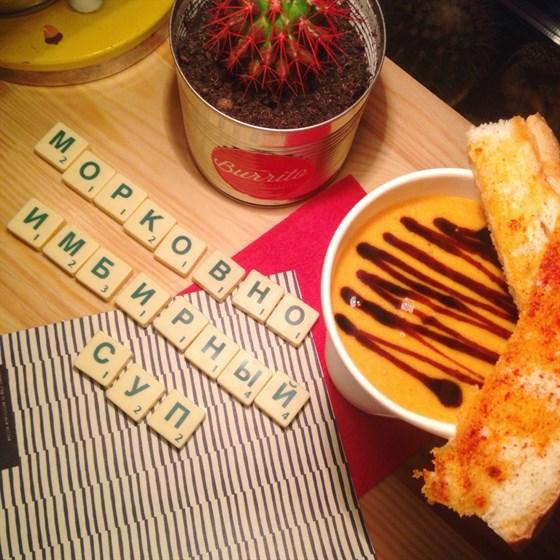 Ресторан Burrito Family  - фотография 5