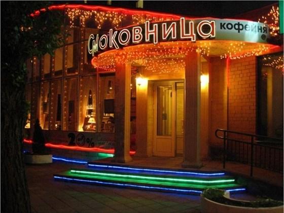Ресторан Смоковница - фотография 2