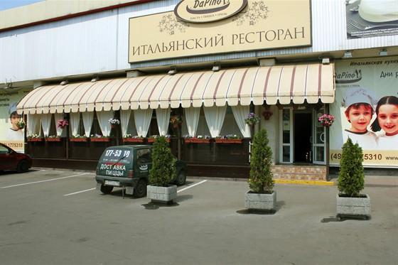 Ресторан Da Pino - фотография 8 - Фасад