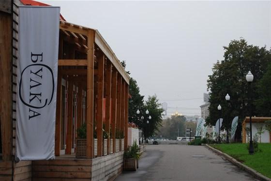 Ресторан Булка - фотография 14
